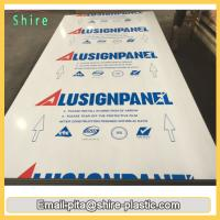 Wholesale Aluminum Panel Surface Protection Film Self Adhesive Corrossion Resistance from china suppliers