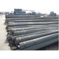 Wholesale Straight HRB335 BS4449 high strength structural steel reinforcement bars from china suppliers