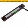 Buy cheap 12V led Rail Stone Cap light 6 inch LED Hardscape Light LED under deck light from wholesalers