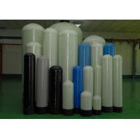 Wholesale 150psi inline Home Water Softener Filter FRP Fiberglass Pressure Tank Vessel from china suppliers