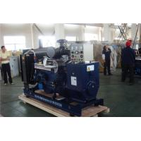 Quality Flexible / Compact Diesel Generator 50KW Three Phases Lower Harmful Emissions for sale