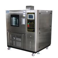Wholesale Temperature Humidity Vibration Combined Climatic Environmental Test Chamber from china suppliers