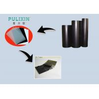 Wholesale Clean Black 2mm Anti Static Polypropylene Plastic Sheet At High Temperature from china suppliers