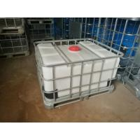 Wholesale 500L IBC type rotomolded OEM  pallet liquid container (IBC) from Jiangsu China plastic factory from china suppliers