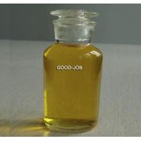 Wholesale Fenvalerate 51630-58-1 broad spectrum pest stomach Chemical Insecticide from china suppliers