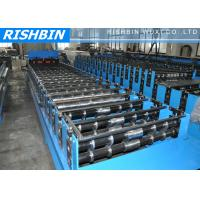 Wholesale Pressing Mould Metal Roof Panel Roll Forming Machine With 18 - 24 stations for Roof Tile from china suppliers