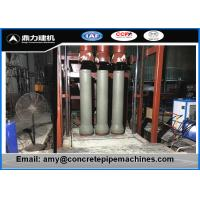 Wholesale Digital Control Hume Pipe Making Machine For Jacking Pipes DN300-1200 from china suppliers