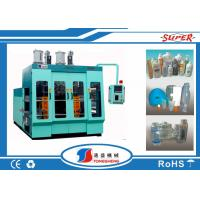 Wholesale 250Ml HDPE Blow Moulding Machine , Chemical / Water Bottle Blowing Machine from china suppliers