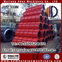 Wholesale Concrete Pipe making molding machine for water drainage from china suppliers