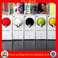 Wholesale 2014 china manufacturer super hot mini portable speaker from China from china suppliers