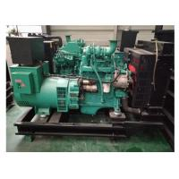 Wholesale 4BTA3.9- G2 Most Powerful 4 Cylinder Diesel Engine Electric Governor Silent from china suppliers