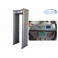 Quality Remote Control Walk Through Metal Detector 18 Zones For Public Landmarks for sale
