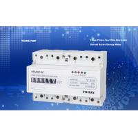 Wholesale YEM021DF Impulse Register Display 230V Three Phase Energy Meter / Din Rail kWh Counter Meter from china suppliers