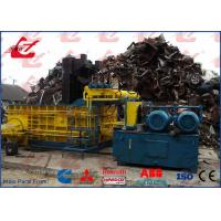 Wholesale Y83-315 Heavy Duty Scrap Car Metal Baler Machine for scrap car body and vehicle scrap from china suppliers