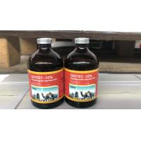 Buy cheap Oxytetracycline Injection 5% 10% 20% 30% Veterinary injectable drugs for animal from wholesalers