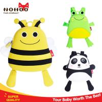 Wholesale Ultra - Light Anti Lost Kids Mini Backpack , Baby School Bags Bee Style from china suppliers
