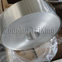 Wholesale lacquered aluminum coil for medical bottle caps from china suppliers