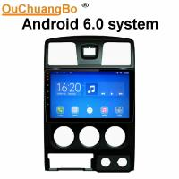 Buy cheap Ouchuangbo car radio head unit android 6.0 for Great wall wingle 5 2011-2016 automatic with gps navi SWC BT 3G wifi from wholesalers