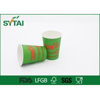 Wholesale Impervious Compostable personalized paper coffee cups Recycled from china suppliers