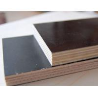 Wholesale Hardwood Core Brown Film Faced Plywood for Building Formwork 1250 x 2500 18mm from china suppliers