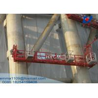 Wholesale Construction Gondola Scaffolding Suspended Platform 630KG 100M Working Height from china suppliers