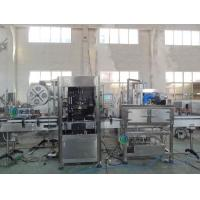 Wholesale 12000bph PET Bottle Shrink Labeling Machine With Filling Capping Machines from china suppliers