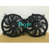 Quality Automotive Electric Motor Radiator Cooling Fans For Murano / Sentra 12 Voltage for sale