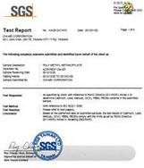 Deumei Silicone And Plastic Products Co.,Ltd. Certifications