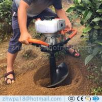 Wholesale 2015 New type Automatic Metal Drilling Hole Digger from china suppliers