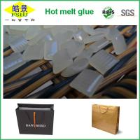 Wholesale High Viscosity Rosin Resin Hot Melt Glue for Paper Bag Sealing Odorless from china suppliers