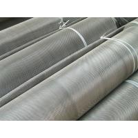 Wholesale SS Wire Mesh from china suppliers