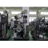 Wholesale 2.2Kw 220V Soft Tube Hot Foil Stamping Machine Cap Heat Press from china suppliers