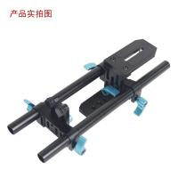 Wholesale DSLR Rail 15mm Rod Base Plate 5D2 Photographic Equipments Kits from china suppliers