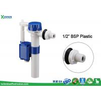 "Wholesale Float Operated Side Entry Cistern Fill Valve G1/2"" For Toilet Fill Valve Replacement from china suppliers"