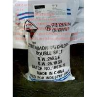 Wholesale Industry Grade Zinc Chloride Export  to Ukraine,UN2331 Industry grade ZInc Chloride,hot sale ZInc Chloride from china suppliers