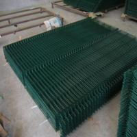 Wholesale security fencing from china suppliers