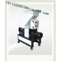 Wholesale Quality Assuredlow-speed plastic granulator/Slow speed plastic crusher/Low speed plastic shredder  For EU buyers from china suppliers