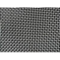 Wholesale Stainless Steel AISI304 Plain Weave Wire Screen, 16mesh, With Diameter 0.50mm from china suppliers
