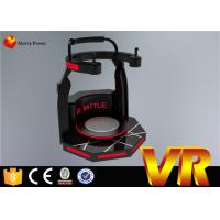 Quality 360 Degree Rotate 9D VR Battle 9D Sinema 220V With Green Color / 200 KG Max Load for sale