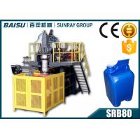 Wholesale Double Layer HDPE Water Tank Blow Moulding Machine Witn Extrusion System SRB80P from china suppliers