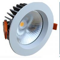 Wholesale Anenerge 30W led SMD downlight CRI>97Ra Size D230mm*H99mm LG Led Chip LED chip led down light from china suppliers