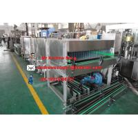 Wholesale pasteurizer equipment from china suppliers