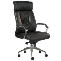 Wholesale saco de feijao,chair folding,big office chair,massage,executivo móveis para escritório from china suppliers
