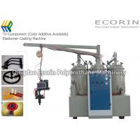 Buy cheap Tri - Component Polyurethane Elastomer Foaming Machines Color Additive Available from wholesalers