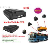 Wholesale 1080 P 4 IN ONE 4 channel car dvr recorder HDD + SD CARD Support Real Time from china suppliers