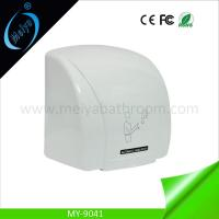 Wholesale ABS automatic hand dryer for hotel from china suppliers