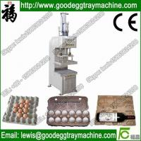 Wholesale Hot Press Machine (Hydraulic Thermoforming Press Machine) from china suppliers