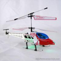 Wholesale RH-816 New Mini RC Helicopter with Metal Tailboom from china suppliers