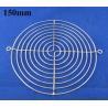 Buy cheap 120mm METAL FAN GRILL from wholesalers