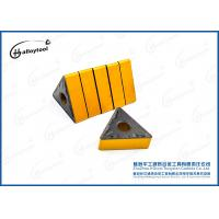 Wholesale TNMG160408 Tungsten Carbide Inserts For Steel And Stainless Steel Machining from china suppliers